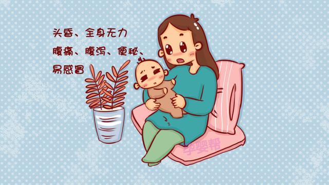 寶寶腹痛嘔吐,大便呈黑色?很可能是鉛中毒的表現 - 愛經驗