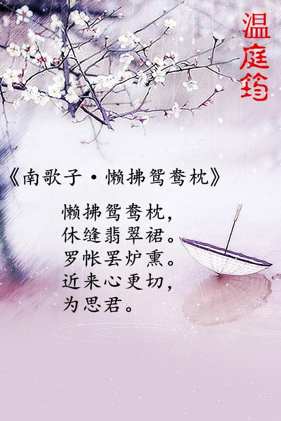 唐代五大詩人50首經典名作。行家一出手。詩篇傳千古! - 愛經驗