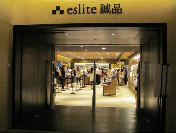 香港新發現----銅鑼灣誠品書店-香港旅遊攻略-Hopetrip旅遊網