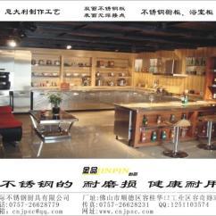 Mission Kitchen Cabinets Table Ideas 钢铁公司排名_文水海威钢铁公司_钢铁侠4_排行榜网