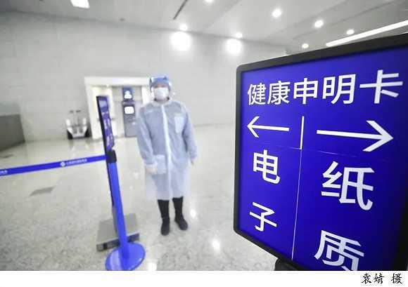 網友親歷:從登機到隔離。入境上海究竟要過哪幾關?|界面新聞