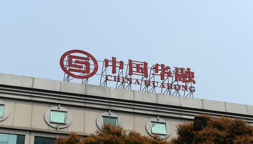 年报延迟披露影响持续!中国华融评级遭惠誉下调为BBB,子公司也无法按期公布年报