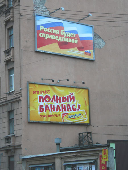polniy_bananas (450x596, 57Kb)