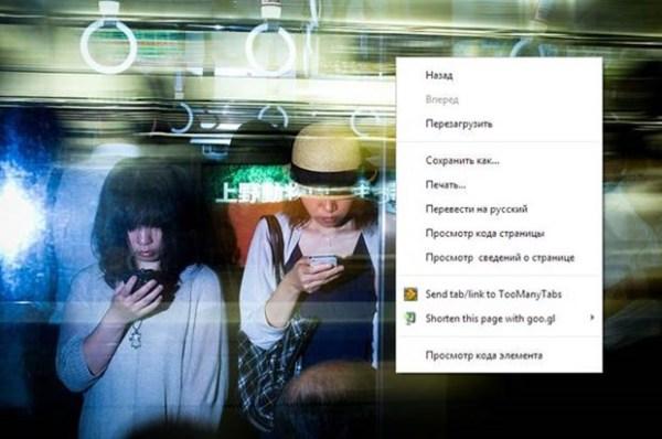 Как сохранить фотографию Flickr.com на компьютер