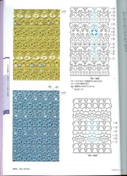 Knitting Pattrens Book 250 016 (508x700, 154Kb)
