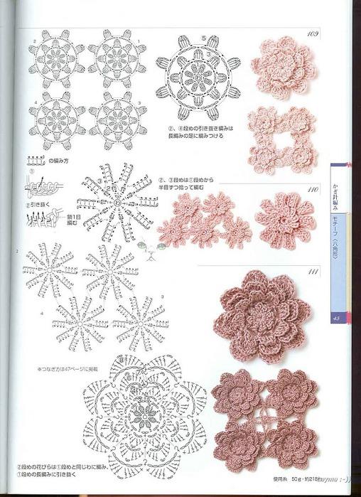 Knitting Pattrens Book 250 045 (508x700, 125Kb)