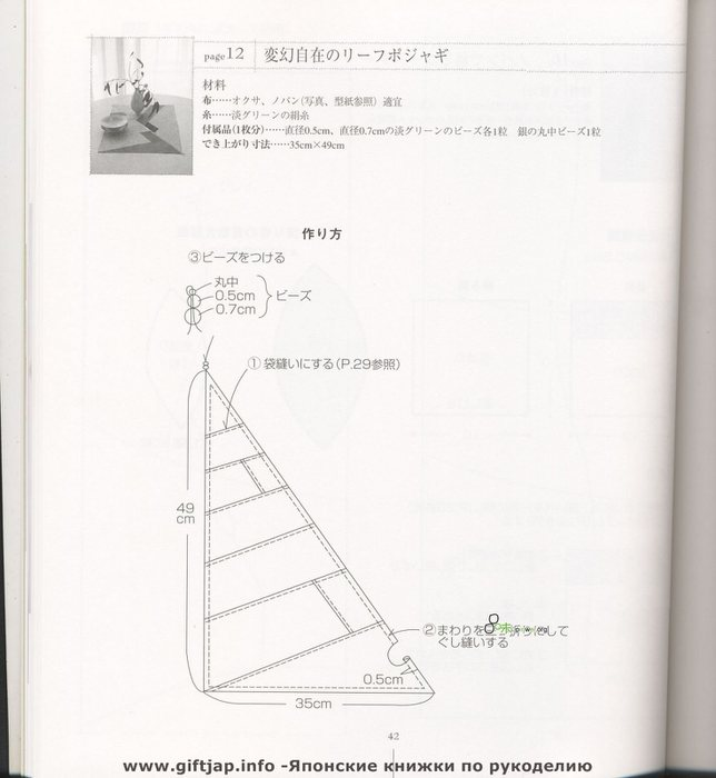 Scan-041 (644x700, 44Kb)