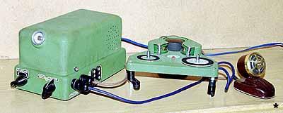 09 Магнитофонная приставка МП-2, 1950-е годы (400x161, 18Kb)