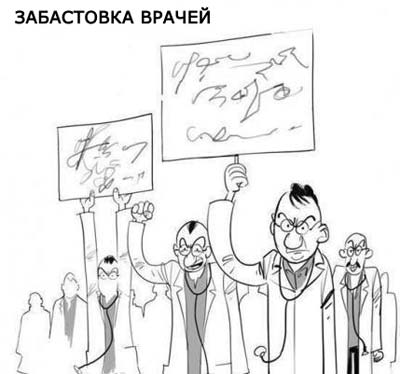 That's why we love Russian...Medical Record : WTF