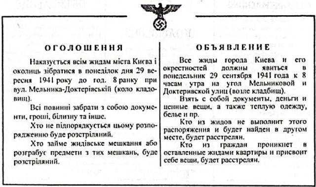 kiev (37) (700x416, 69Kb)