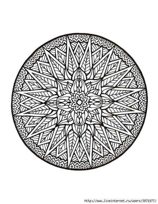 Mystical Mandala Coloring Pages Large