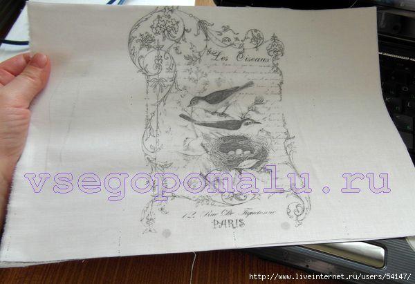 нашему перевод картинки на ткань лазерный принтер поделилась серией снимков