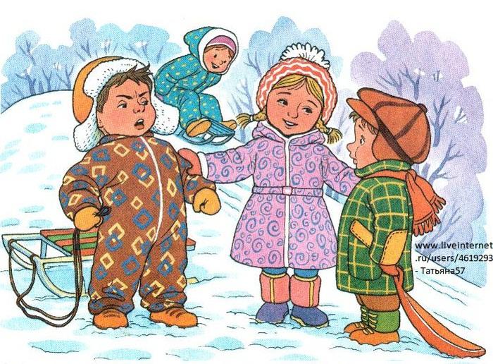 Детские рассказы по картинкам зима