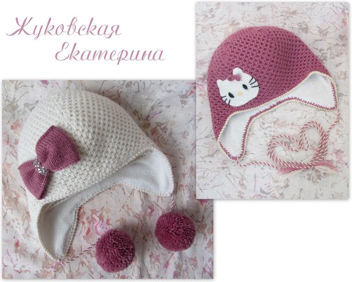 Bonitos chapéus para a menina: agulhas de malha para o inverno shapka spicami dlya Devochki 35