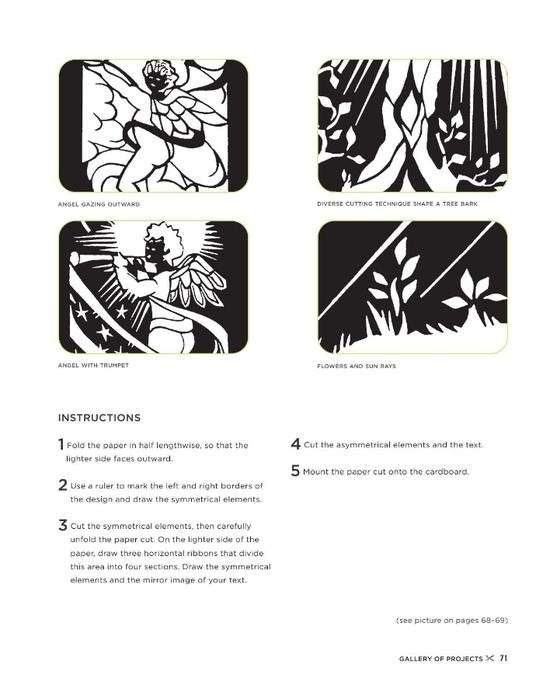 Henya Melichson. The art of paper cutting.. Обсуждение на