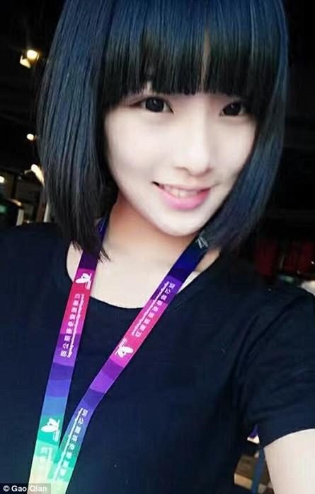 Мисс Самые красивые ягодицы Китая!