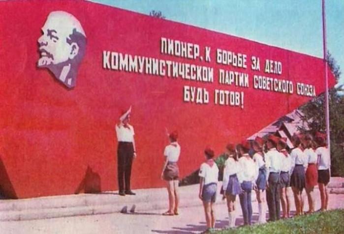 Кого в СССР не брали в пионеры