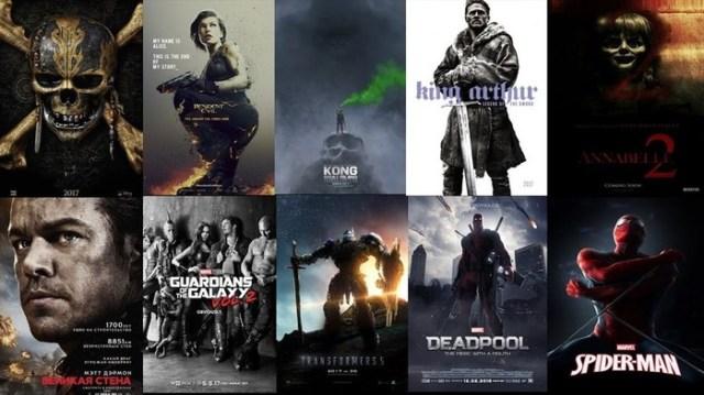 Самые ожидаемые фильмы