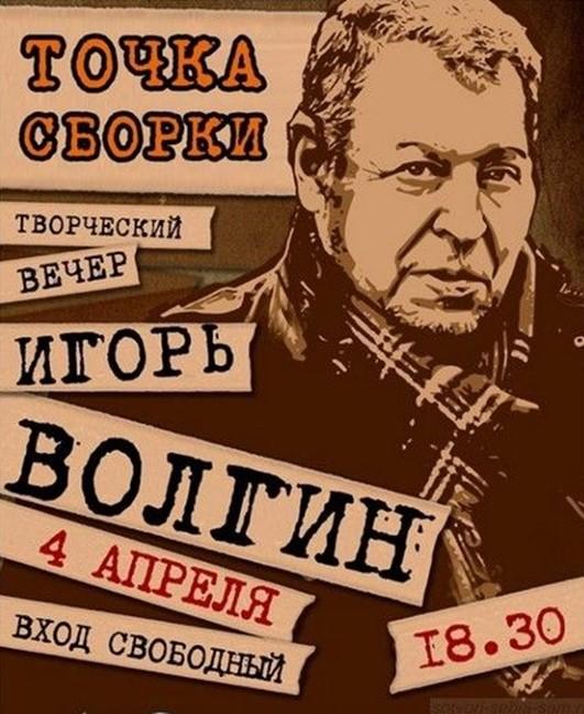 Русские поэты о России
