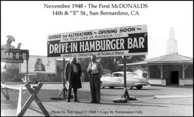 Самый первый ресторан Макдональдс