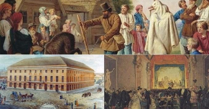Крепостной театр и его актеры рабы