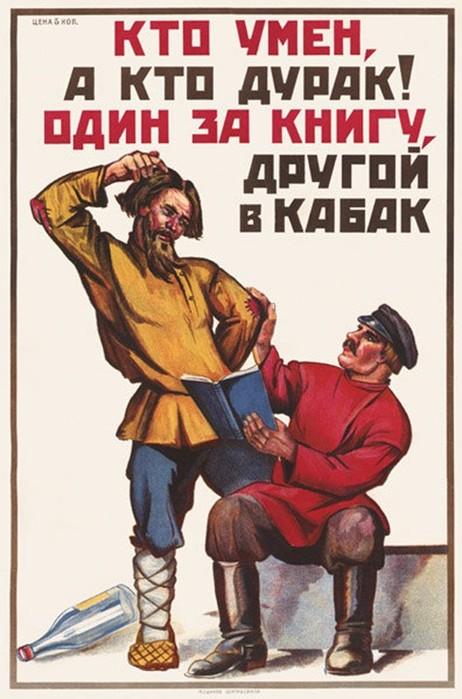 Самые обидные слова для русских до революции
