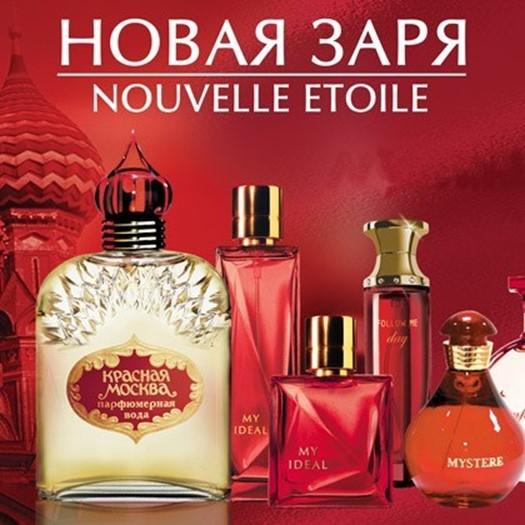 Неожиданно интересные факты о парфюмерии