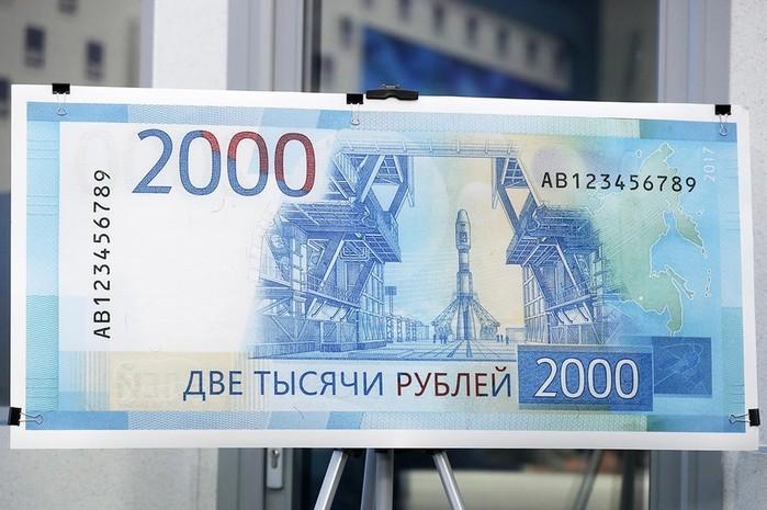 В России выпущены в обращение новые банкноты