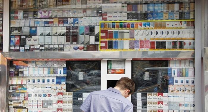 С 15 ноября изменится вид сигаретных пачек