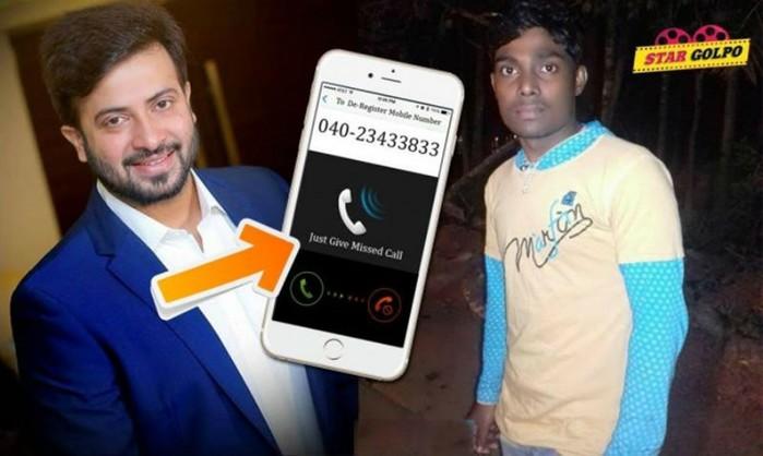 Моторикша из Бангладеша подал в суд на кинозвезду за показанный номер телефона