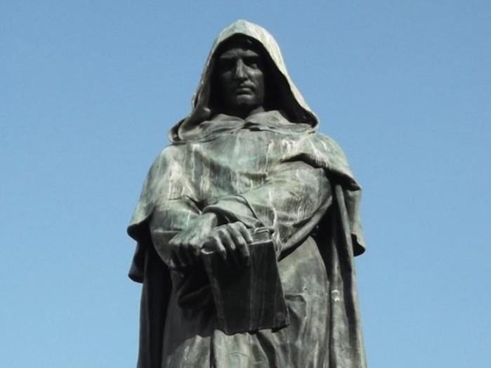 За что Джордано Бруно был сожжен инквизицией на самом деле