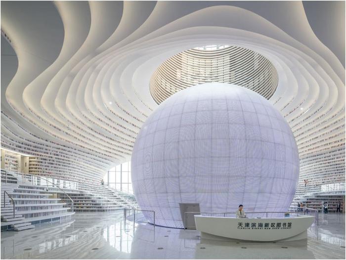 Глаз Биньхая! Самая потрясающая библиотека в мире