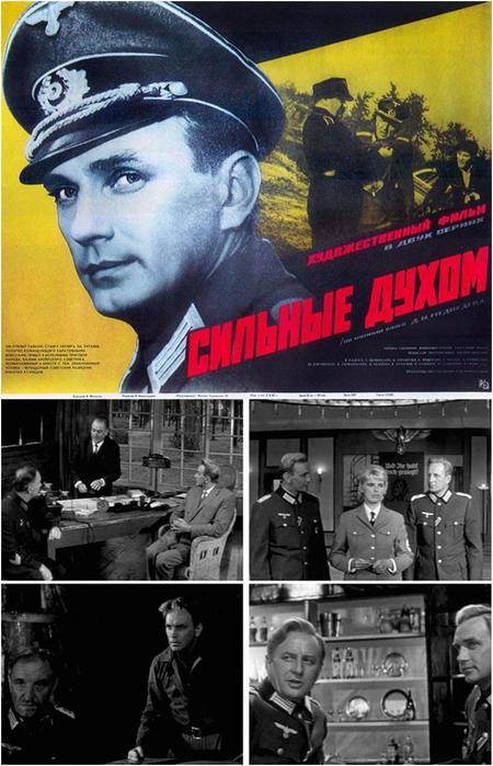 Знаменитые фильмы: лидеры советского кинопроката