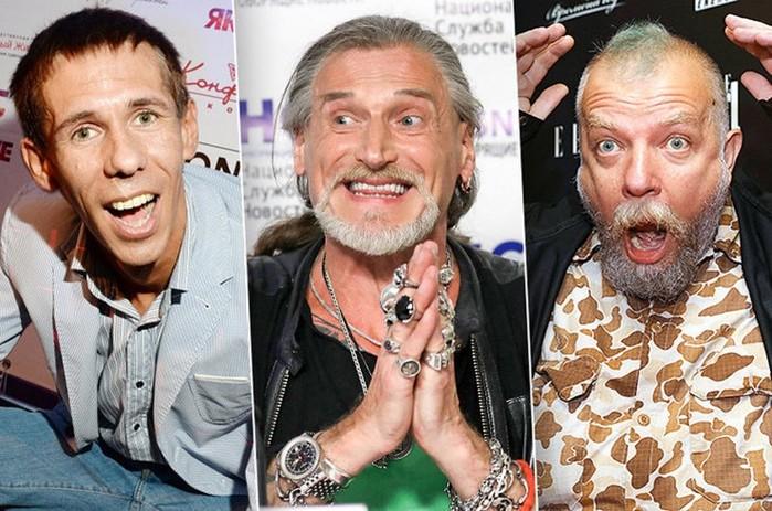 Скандальные выходки российских знаменитостей