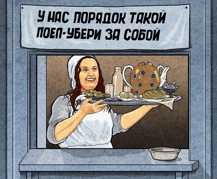 Если бы сериал «Друзья» отправили в СССР