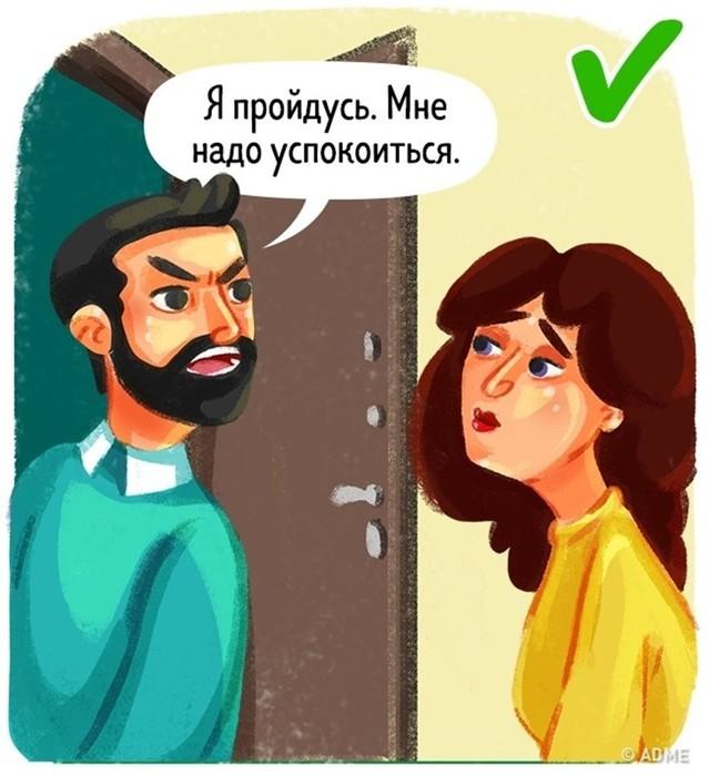 10 вещей, которые необходимо делать, чтобы не пришлось спасать свой брак от развода