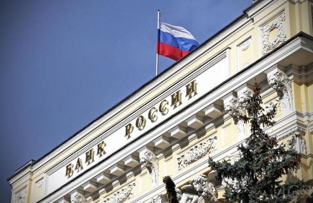 Отток капитала из России вырос на 60 процентов
