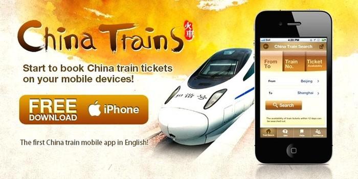 Полезные приложения для путешествия в Китай