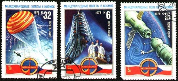Самые редкие марки СССР