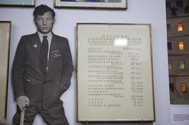 Самый наглый аферист в СССР: Вениамин Вайсман