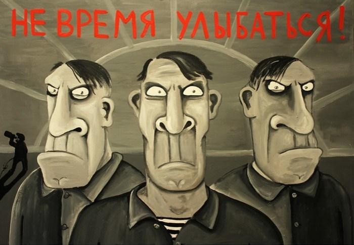 Над чем раньше смеялись русские