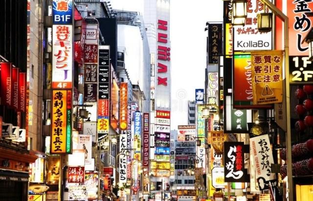 Чем больше реклама раздражает, тем больше она привлекает внимание?