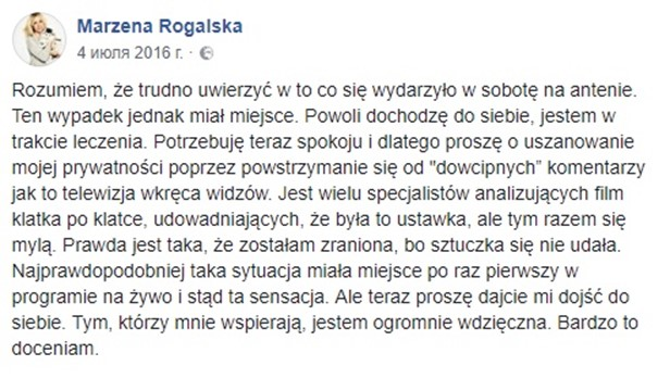 «Неудачный фокус» на польском телеканале в сети сочли фейком