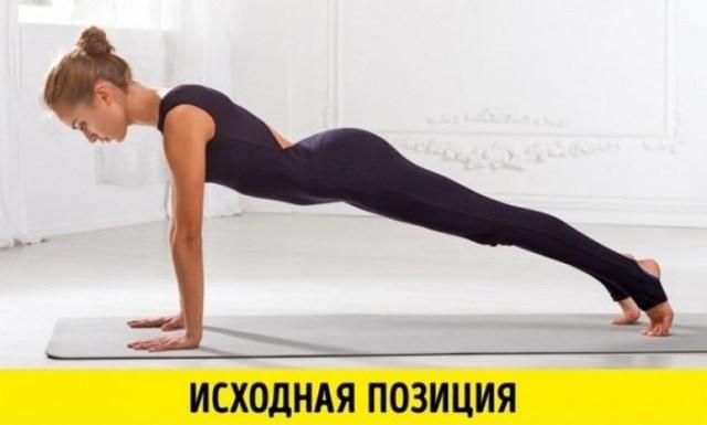 Упражнения на гибкость, которые покажут ваш реальный возраст