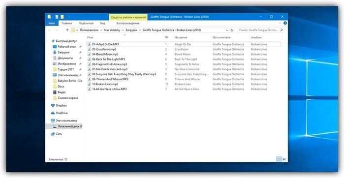 Групповое переименование файлов в Windows: штатные средства и сторонние утилиты
