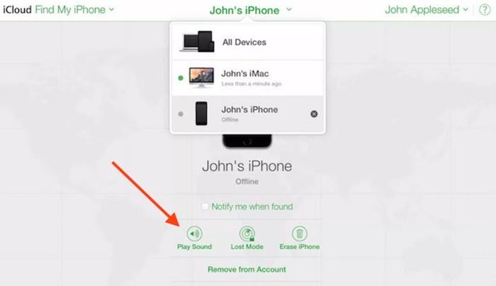Как найти дома телефон, в котором включен беззвучный режим
