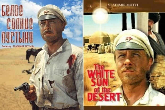 Как снимали фильм «Белое солнце пустыни»