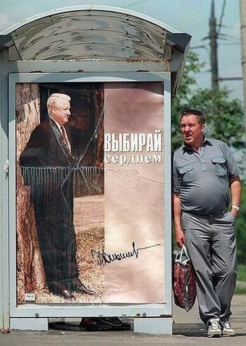 Было весело и страшно: 90 е годы в России (фотографии)