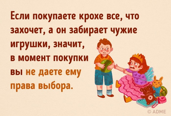 Самые распространенные ошибки родителей, которые только психиатры могут потом исправить