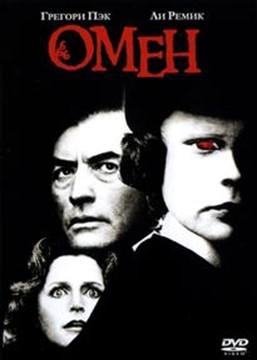 Самые страшные фильмы, которые можно посмотреть